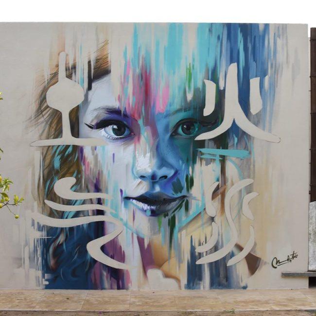 El Quinto Elemento - Street art inspirado en el cine